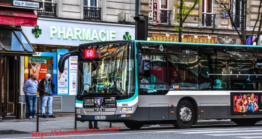 Patisserie Ordener - Boulangerie Pâtisserie, 75 Bis rue Ordener, Paris 75018