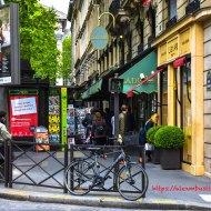 Rue Royale at Rue Saint Honoré Paris, France